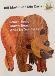 Children's book brown bear